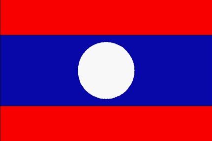 drapeau-laotien